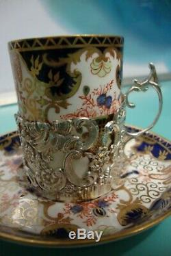 6pc Royal Crown Derby Imari kings pattern Sterling silver Coffee can cup holder