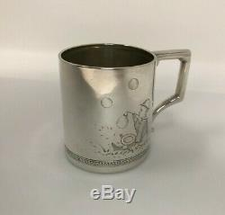 Antique 1935 Wm Durgin Co Sterling Silver Infant Cup with Etched Boy & Fox 111gs