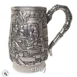 Antique Chinese export solid silver presentation cup by Gem Wo Canton 1860
