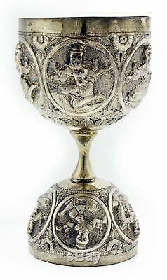 Antique Colonial India Sterling Silver Repousse Vishnu Hindu Ceremonial Cup