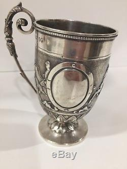 Antique Sterling Silver Christening Cup By Henry Holland