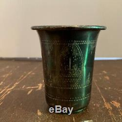 Antique Victorian Sterling Silver Mint Julep Cup