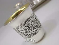Fine 925 Sterling Silver & Gold Plated Chased 6 Liquor Set Cup & Tray 20124-0325
