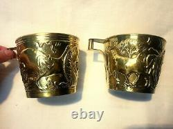 Ilias Lalaounis Pair Of Gilded Sterling Silver Cups Antiquities Inspired -b/o