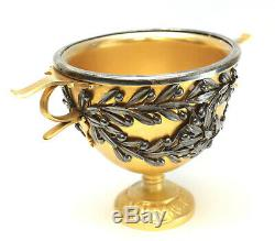 Lalaounis Parcel Gilt Sterling Silver Roman Skyphos Footed Cup, Hand Hammered