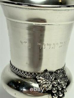 Nice 5 3/8 Judaica Sterling Silver Kiddush Cup Goblet w Grape Clusters 3.3ozt