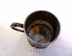 Persian Multi Figural Sterling Handled Cup-3