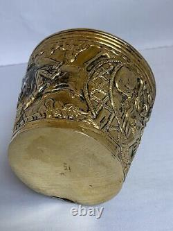 Rare ILIAS LALAOUNIS Goldplated Sterling Silver Greek Minoan Style Cup Signed