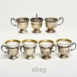 Set (7) R. Wallace & Sons Pierced Sterling Demitasse Cup Holders