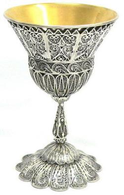 Shabbat Wine Cup Kiddush Goblet Yemenite Filigree -Sterling Silver Judaica Art