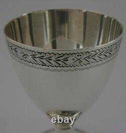 Stunning English Solid Sterling Silver Chalice Goblet Cup 1974 Georgian Replica